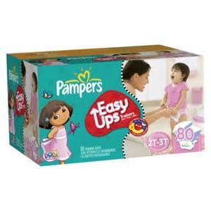 pampers_training
