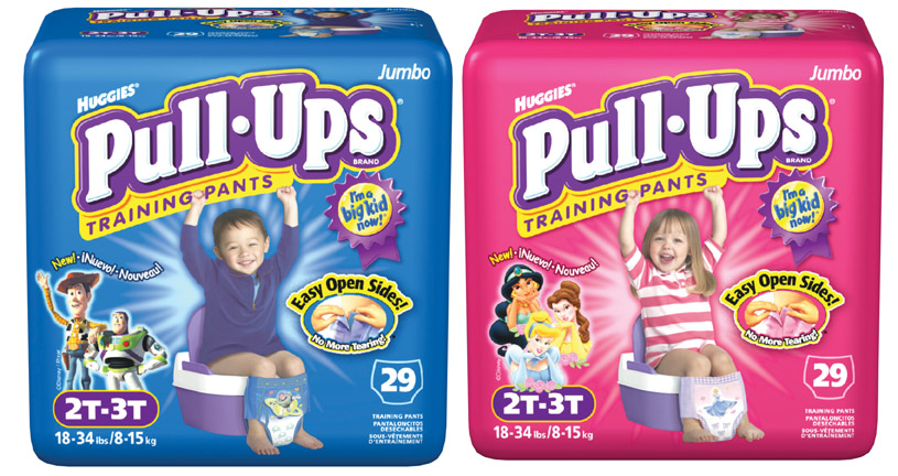 Huggies-Pull-Ups-Coupon1