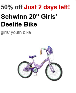 Coupon schwinn - Pillows 2 coupon