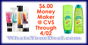 CVS Money Maker Deal